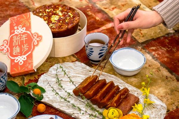 Figs & Goji CNY Pudding cropped